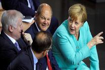 آلمان با ائتلاف دریایی آمریکا در خلیج فارس مخالف است