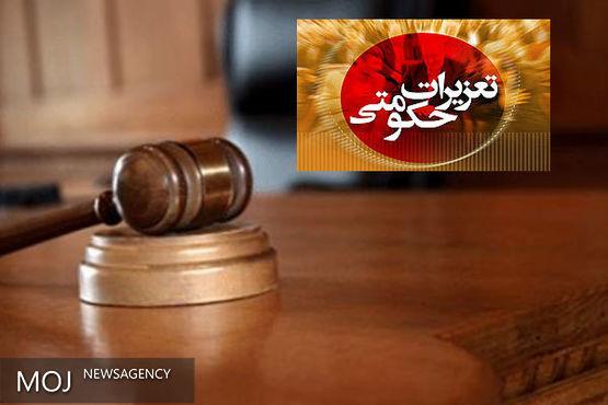 قاچاقچیان کالا در اصفهان ۴۰۰میلیون جریمه شدند