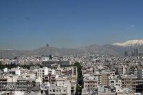 کیفیت هوای تهران ۱۲ بهمن ۹۹/ شاخص کیفیت هوا به ۵۵ رسید