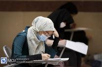 آخرین مهلت ثبت نام آزمون زبان وزارت بهداشت