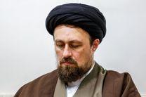 واکنش سیدحسن خمینی به انتشار فایل صوتی منتظری
