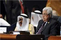 عباس: اسرائیل دنبال تبدیل نزاع سیاسی به نزاع دینی نباشد