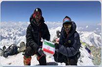 قله لنین زیر پای دو کوهنورد گیلانی