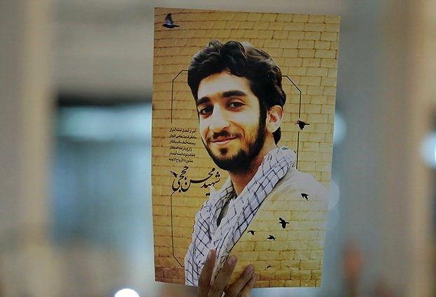 آیین تشییع پیکر شهید حججی چهارشنبه در تهران برگزار میشود