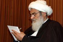 تسلیت رییس حوزه علمیه اصفهان در پی درگذشت آیت الله هاشمی شاهرودی