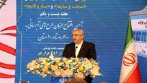 بهره برداری از صدو هشتمین طرح پویش هر هفته الف-ب- ایران به میزبانی همدان
