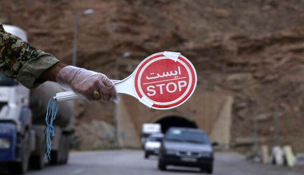 آخرین جزییات صدور مجوز الکترونیک تردد بین استانی اعلام شد