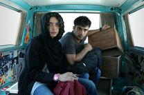 «مالاریا» سینماییتر شد / اکران در مهرماه