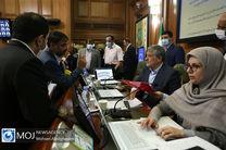 اولویت های بودجه شهرداری تهران برای سال آینده تصویب شد