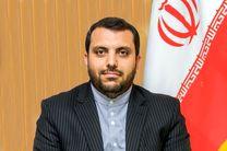 توییت مدیر روابط عمومی شرکت فولاد مبارکه به مناسبت چهل و دومین سالروز پیروزی انقلاب