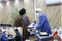 آئین تجلیل از نخبگان شاهد و ایثارگر استان قم برگزار شد