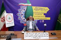 نشست خبری قائم مقام شورای هماهنگی تبلیغات اسلامی
