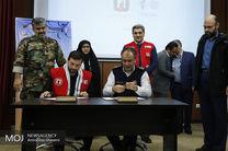 امضای تفاهم نامه همکاری میان بسیج شهرداری تهران و آتش نشانی