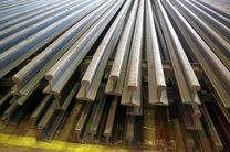 نام شرکت ذوب آهن در فهرست تامین کنندگان ریل درج شد