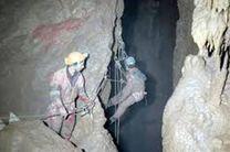 13 گردشگر گرفتار در غار کلماکره نجات یافتند