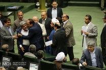 موافقت با اصلاح قانون جامع خدمات رسانی به ایثارگران در مجلس