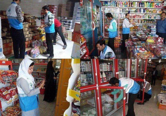 هشت تن مواد غذایی فاسد در اصفهان معدوم شد
