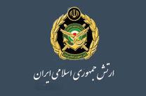 مراسم تحویل دهی انبوه هواپیماهای بدون سرنشین رزمی به ارتش برگزار شد