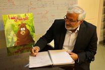 توسعه تئاتر کودک در کانون جدیتر دنبال میشود