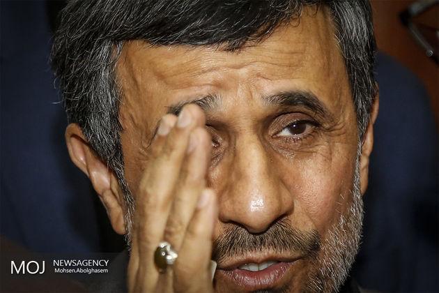احمدی نژاد محکوم به انتقال ۴۶۰۰ میلیارد تومان به خزانه شرکت ملی نفت شد