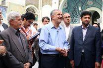 بازدید از نخستین موزه قرآن / پردیس سینمایی چارسو میزبان تهرانگردان است