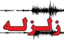 زلزه 3.7 ریشتری خراسان شمالی را لرزاند