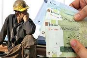 اجرای دستمزد بر پایه مهارت، باید مطالبه عمومی شود