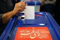 پنج شنبه، تصمیم نهایی درباره انتخابات اهواز گرفته می شود/ فرمانداری و استانداری باید پاسخگو باشند