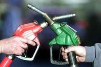 برنامه وزارت نفت برای اصلاح قانون بودجه و حذف بنزین دو نرخی