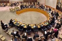 تاریخ نشست سازمان ملل برای گفتگو درباره برجام تعیین شد