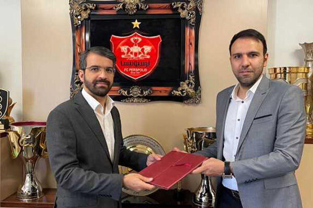 مدیر آکادمی باشگاه پرسپولیس انتخاب شد