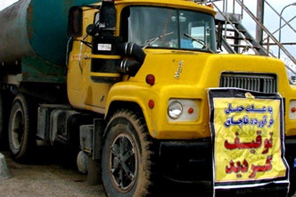 2 میلیارد ریال گازوئیل قاچاق در یزد کشف شد
