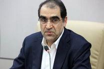 وزیر بهداشت به خراسانشمالی سفر میکند