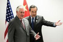 چین برای همکاری با دولت ترامپ اعلام آمادگی کرد