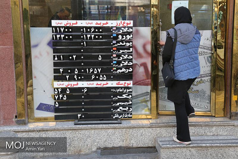 پیش بینی قیمت ارز در سال 99 / احتمال افزایش 20 درصدی قیمت ارز تا پایان سال