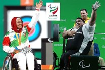 تمجید سایت کمیته بینالمللی پارالمپیک از زهرا نعمتی و سیامند رحمان