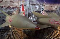 «زلزال ۳» ستون ارتش آل سعود را لرزاند + عکس