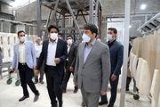 کارخانه چینی بهداشتی یاقوت بافق افتتاح و به بهره برداری رسید