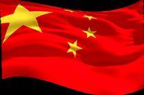 چین به «معاهده تجارت تسلیحات» می پیوندد