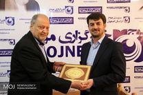 بازدید مدیرکل کمیته امداد امام خمینی (ره)  استان اصفهان از خبرگزاری موج