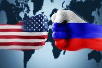 آمریکا روسیه را به نقض قطعنامه ۲۲۳۱ متهم کرد