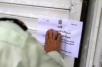 تاکسی سرویسهای خرمآباد بر اساس نرخ مصوب عمل نکنند پلمب میشوند