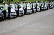 امنیت پایدار در همکاری مردم با پلیس است