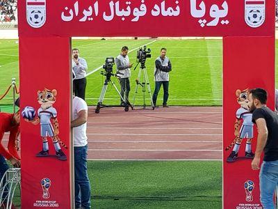 نام نماد تیم ملی فوتبال ایران مشخص شد