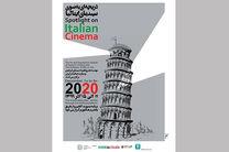 هفته فیلم ایتالیا ۱۱ آذرماه با نمایش رایگان فیلمها آغاز می شود