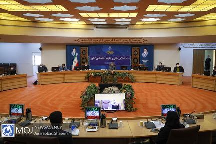 پنجاه و ششمین جلسه ستاد اطلاع رسانی و تبلیغات اقتصادی کشور