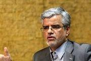 نگرانی ترامپ درباره حقوق زنان در ایران غیر واقعی است