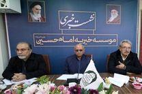 احداث 80 واحد مسکونی برای نیازمندان در اصفهان