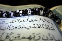 ثواب هر سجده و یک رکعت نماز در شب قدر