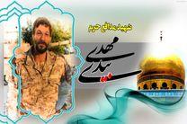تشییع پیکر شهید مدافع حرم، مهدی بیدی